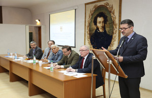 "Seminar ""Human Rights and the Educational Process"" in Brest"