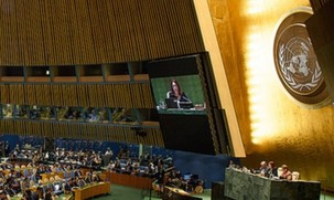 Priorities of Belarus at the 73rd session of the United Nations General Assembly