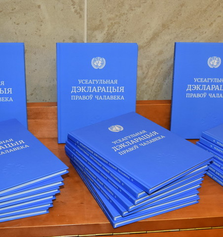 Universal Declaration of Human Rights in the Belarusian Language Presented at the National Library of Bel...