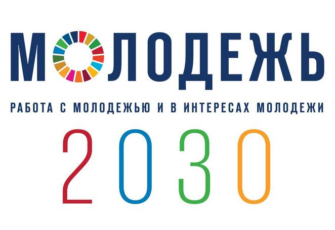 UN Youth Strategy Vertical RU